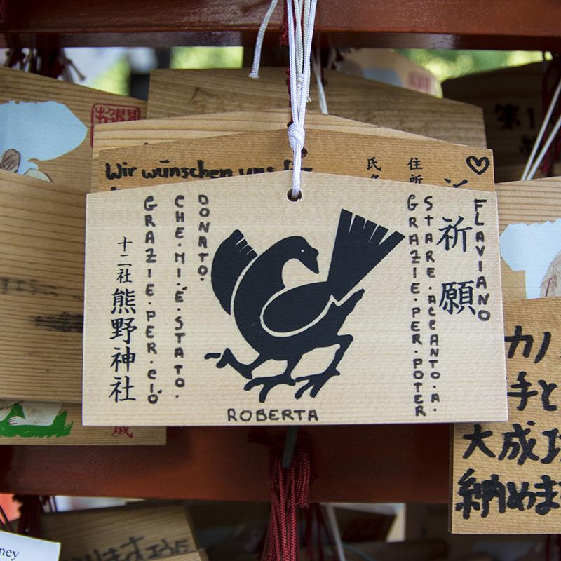 Ema shintoista tavoletta legno desideri Giappone
