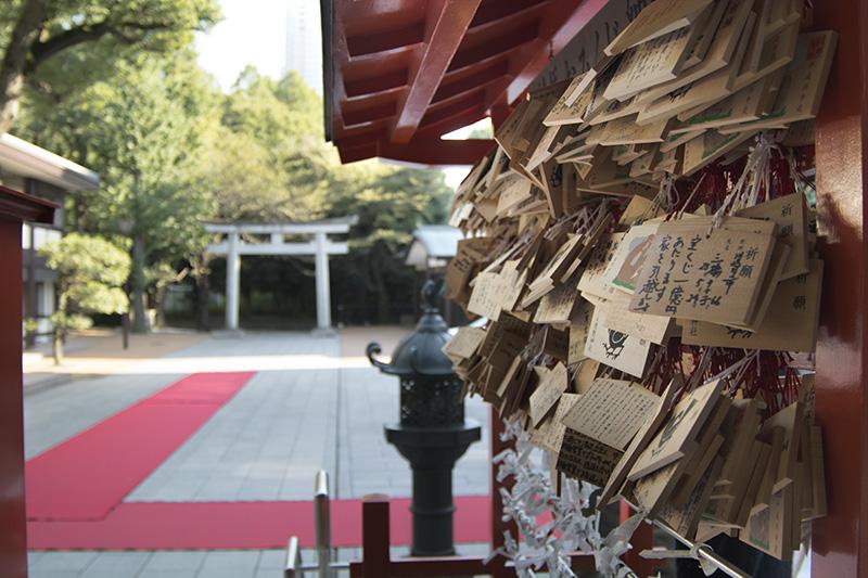 Viaggio Giappone Ema tavoletta legno shintoista.